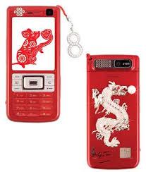 dragon phone