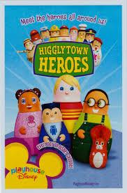heroes de higglytown