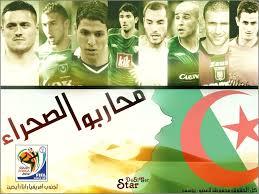 المنتخب الجزائري Graaam-344ff44eba8
