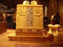 Los secretos de Tutankhamon en Madrid