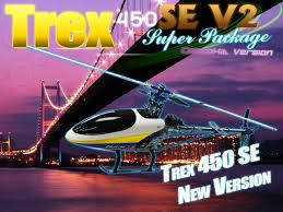 trex450 se v2