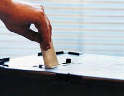 صندوق المقتراحات والشكاوي