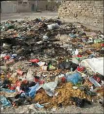 imagenes de la basura