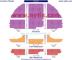 gershwin theatre seating map