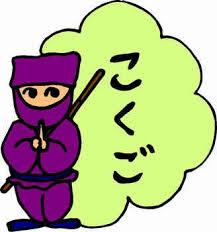 cartoon ninja pictures