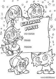 birthday invitation for kids
