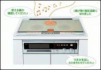 cooking heater