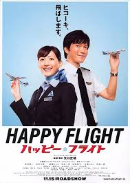 happy flight dvd