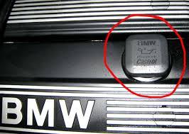 bmw oil cap