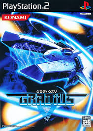 gradius playstation 2