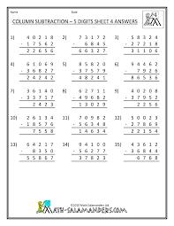 blank printable times table chart