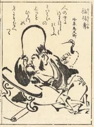 fukurokuju
