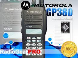 motorola gp 380