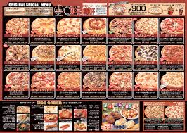 pizza hut menus