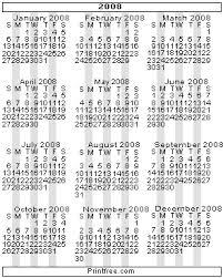 printable 08 calendar