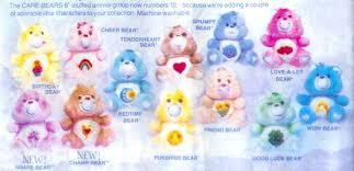 care bears stuffed toys