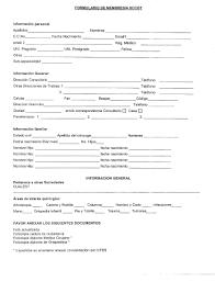 formulario de afiliacion