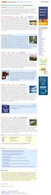 e newsletter example