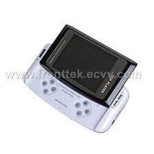 multimedia portable