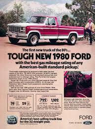 ford ranger 1980