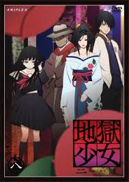 hell girl pictures