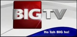 digital tv logo