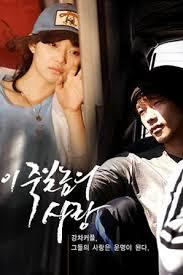 a love to kill korean drama