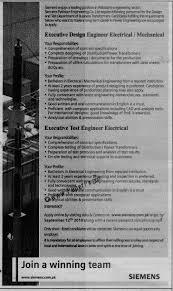 siemens engineer