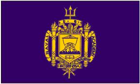 naval academy flag