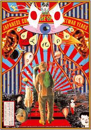 japan pop art