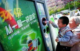 bottle recycling machines