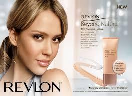beauty product ads