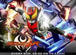 Kamen Rider Kiva Images?q=tbn:yxoImiDrJGfGDM::&t=1&h=191&w=263&usg=__lCSc7tKms64DBBjQve8o1tPW-4s=