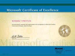 certificates microsoft