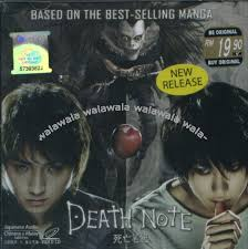 death note live action dvd