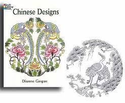 chinese coloring books