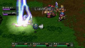 breath of fire 3 for psp