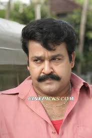 Actors Mohanlal