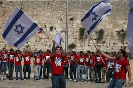 israel youth