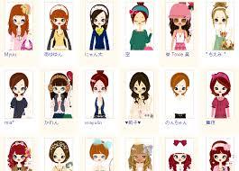 dress up avatar
