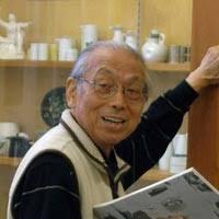 masahiro mori