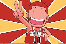 [Juego] Demuestra que tan fan eres del Anime - Página 39 SlamDunk2
