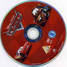 cars cd cover