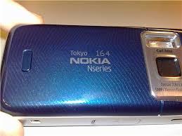 nokia n82 covers