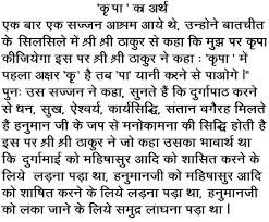 hindi image