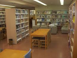 Parte da Biblioteca do ISCTE-IUL