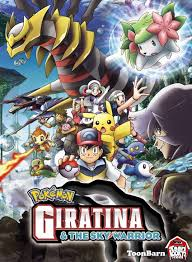 pokemon giratina the sky warrior