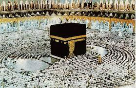 Khutbah Rasulullah Menyambut Bulan Ramadhan