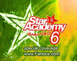 star academy 6 photos