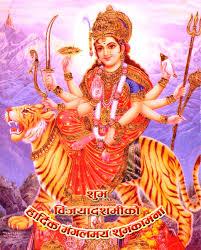 goddess of strength